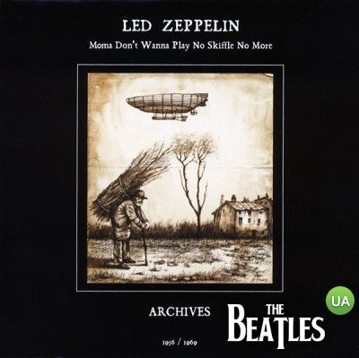 "Продам Led Zeppelin ""Archives"" Vol.1-43 [62 CD] (Asiя Records)"